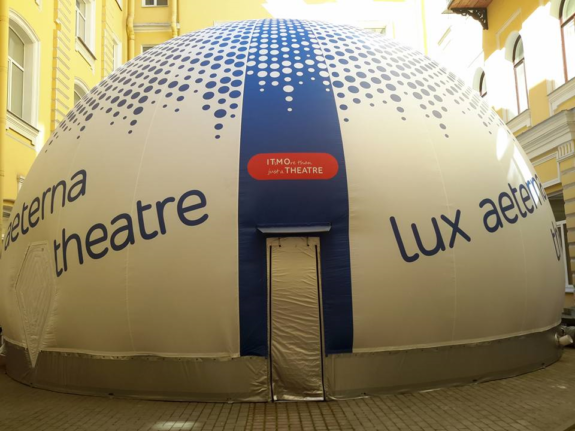 itmo-university-lux-aeterna-theatre_mobile-dome